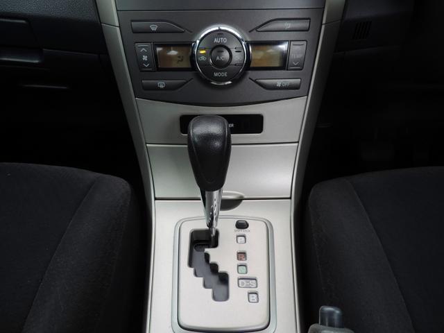 トヨタ カローラフィールダー X HIDリミテッド ETC 15AW