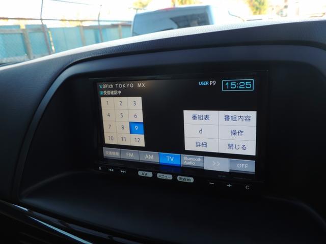 「マツダ」「CX-5」「SUV・クロカン」「埼玉県」の中古車16