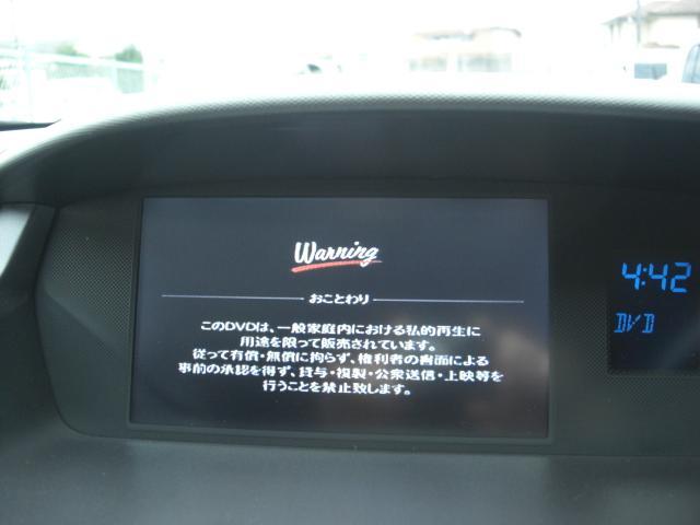 「ホンダ」「オデッセイ」「ミニバン・ワンボックス」「神奈川県」の中古車26