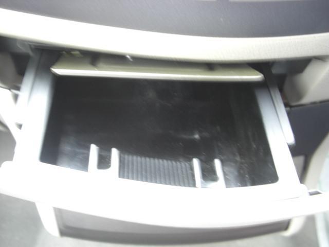 「ホンダ」「オデッセイ」「ミニバン・ワンボックス」「神奈川県」の中古車29
