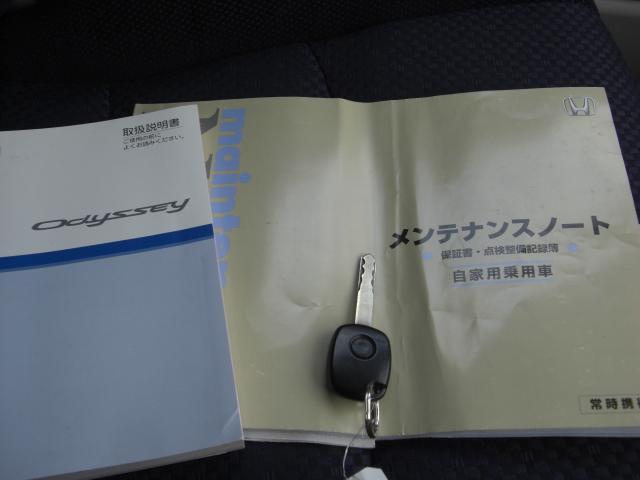 「ホンダ」「オデッセイ」「ミニバン・ワンボックス」「神奈川県」の中古車31