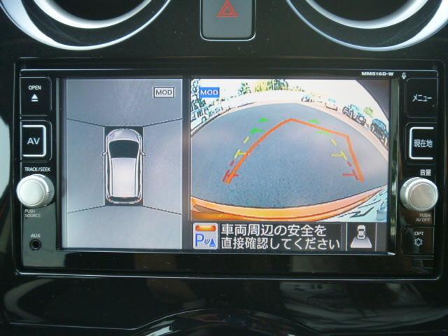 日産 ノート e-パワー X アラウンドビューモニター ドラレコ フルTV