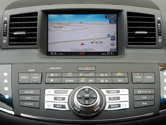 350GT タイプS HDDナビフルセグTV 1年保証付(20枚目)