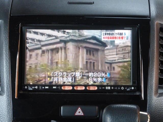 ハイウェイスター ETC HDDナビ 1年保証付き(20枚目)