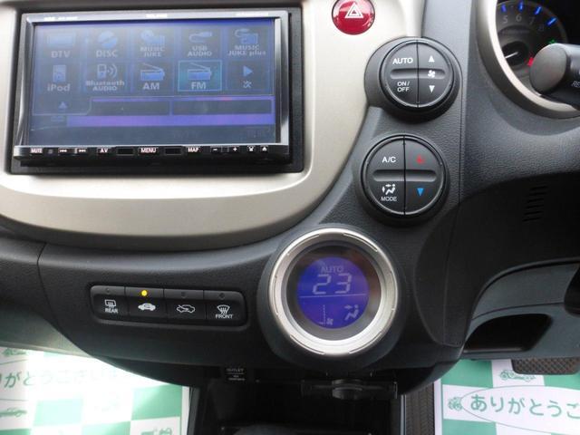 「ホンダ」「フィット」「コンパクトカー」「千葉県」の中古車25