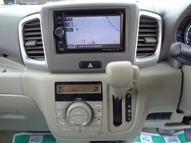 G SDナビ フルセグTV Bluetoothオーディオ アイドリングストップ スマートキー 無料1年保証付き(16枚目)