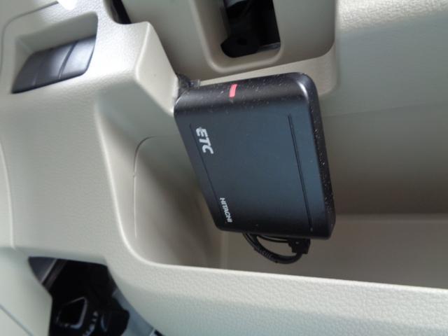 G SDナビ フルセグTV Bluetoothオーディオ アイドリングストップ スマートキー 無料1年保証付き(17枚目)