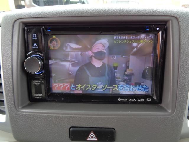 G SDナビ フルセグTV Bluetoothオーディオ アイドリングストップ スマートキー 無料1年保証付き(32枚目)