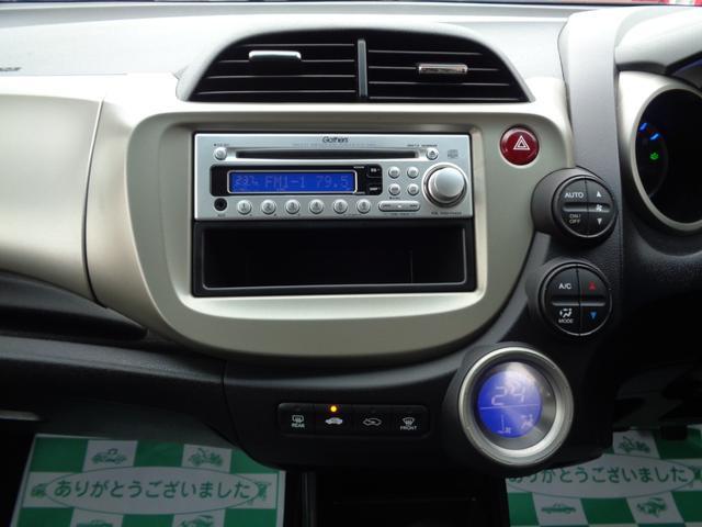 スマートセレクション スマートキー ディスチャージヘッドライト オートエアコン クルーズコントロール 無料1年保証付き(3枚目)