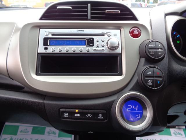 スマートセレクション スマートキー ディスチャージヘッドライト オートエアコン クルーズコントロール 無料1年保証付き(16枚目)