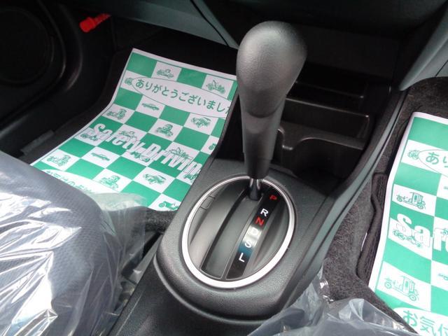 スマートセレクション スマートキー ディスチャージヘッドライト オートエアコン クルーズコントロール 無料1年保証付き(17枚目)
