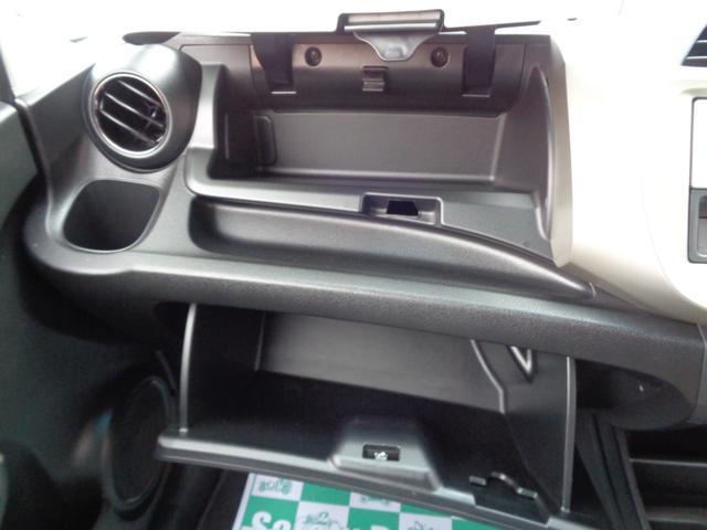 スマートセレクション スマートキー ディスチャージヘッドライト オートエアコン クルーズコントロール 無料1年保証付き(21枚目)