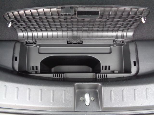 スマートセレクション スマートキー ディスチャージヘッドライト オートエアコン クルーズコントロール 無料1年保証付き(30枚目)