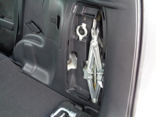 スマートセレクション スマートキー ディスチャージヘッドライト オートエアコン クルーズコントロール 無料1年保証付き(31枚目)