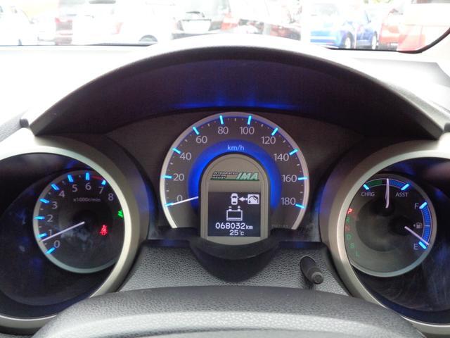 スマートセレクション スマートキー ディスチャージヘッドライト オートエアコン クルーズコントロール 無料1年保証付き(37枚目)