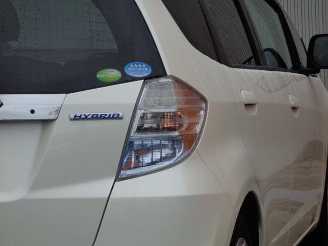 スマートセレクション スマートキー ディスチャージヘッドライト オートエアコン クルーズコントロール 無料1年保証付き(41枚目)
