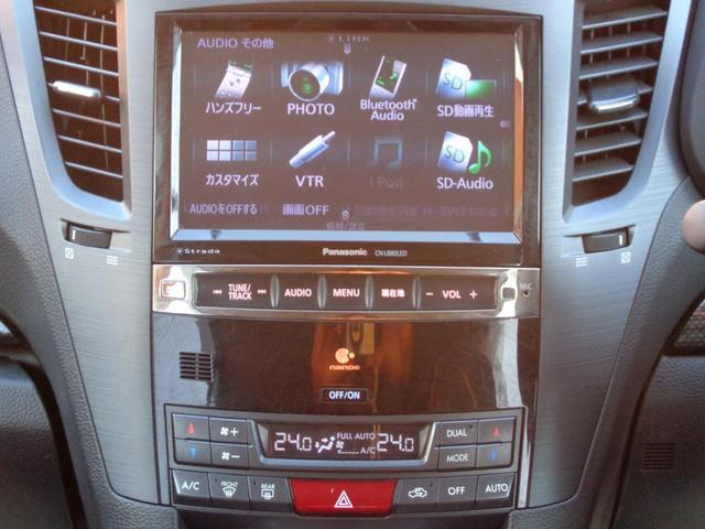 2.5i Bスポーツアイサイト Gパッケージ 純正HDDナビ フルセグTV Bluetoothオーディオ オートエアコン スマートキー パドルシフト クルーズコントロール アイサイト ETC パワーシート ルーフボックス AWD ワンオーナー(7枚目)