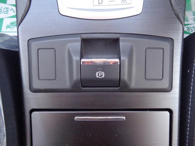 2.5i Bスポーツアイサイト Gパッケージ 純正HDDナビ フルセグTV Bluetoothオーディオ オートエアコン スマートキー パドルシフト クルーズコントロール アイサイト ETC パワーシート ルーフボックス AWD ワンオーナー(19枚目)