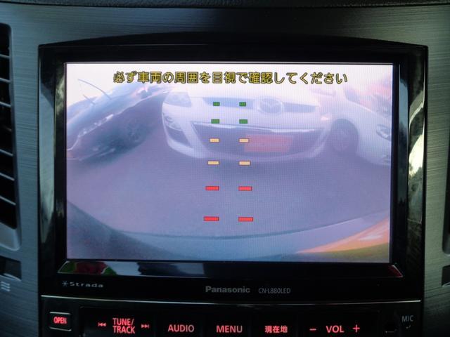 2.5i Bスポーツアイサイト Gパッケージ 純正HDDナビ フルセグTV Bluetoothオーディオ オートエアコン スマートキー パドルシフト クルーズコントロール アイサイト ETC パワーシート ルーフボックス AWD ワンオーナー(30枚目)