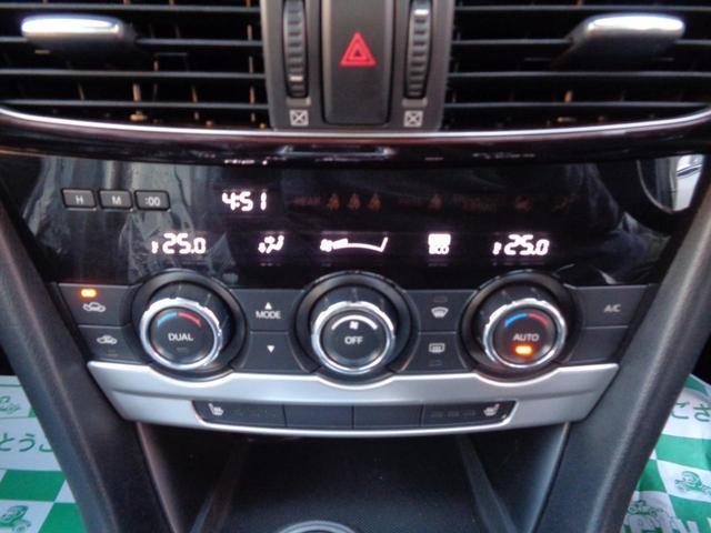 XD Lパッケージ ケンスタイルフルエアロ SDナビ フルセグTV Bluetoothオーディオ バックカメラ ステリングリモコン フルレザーシート シートヒーター レーダークルーズコントロール TEIN車高調(24枚目)