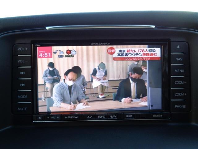 XD Lパッケージ ケンスタイルフルエアロ SDナビ フルセグTV Bluetoothオーディオ バックカメラ ステリングリモコン フルレザーシート シートヒーター レーダークルーズコントロール TEIN車高調(33枚目)