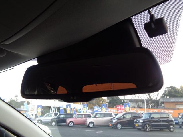 XD Lパッケージ ケンスタイルフルエアロ SDナビ フルセグTV Bluetoothオーディオ バックカメラ ステリングリモコン フルレザーシート シートヒーター レーダークルーズコントロール TEIN車高調(36枚目)