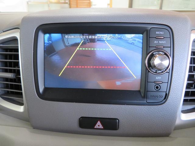 X スマホ連携ナビ装着車 純正SDナビ Bluetooth接続 TV バックカメラ 両側スライド片側パワースライドドア ツイーター フルオートエアコン ステアリングリモコン ETC スマートキー USB(22枚目)