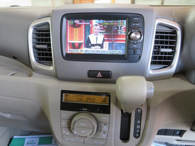 X スマホ連携ナビ装着車 純正SDナビ Bluetooth接続 TV バックカメラ 両側スライド片側パワースライドドア ツイーター フルオートエアコン ステアリングリモコン ETC スマートキー USB(24枚目)