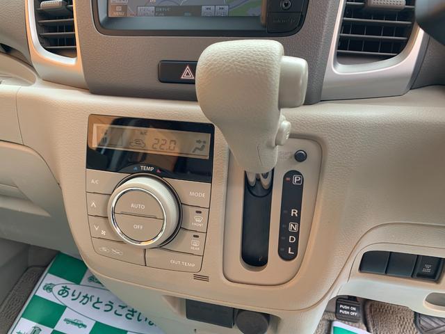 X スマホ連携ナビ装着車 純正SDナビ Bluetooth接続 TV バックカメラ 両側スライド片側パワースライドドア ツイーター フルオートエアコン ステアリングリモコン ETC スマートキー USB(29枚目)
