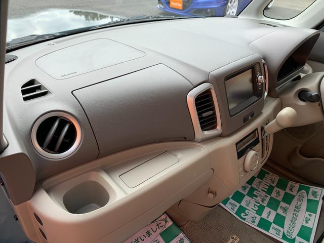 X スマホ連携ナビ装着車 純正SDナビ Bluetooth接続 TV バックカメラ 両側スライド片側パワースライドドア ツイーター フルオートエアコン ステアリングリモコン ETC スマートキー USB(30枚目)