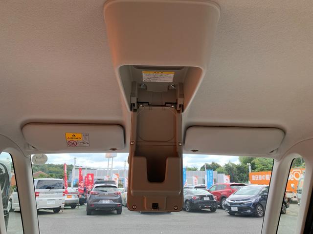 X スマホ連携ナビ装着車 純正SDナビ Bluetooth接続 TV バックカメラ 両側スライド片側パワースライドドア ツイーター フルオートエアコン ステアリングリモコン ETC スマートキー USB(32枚目)