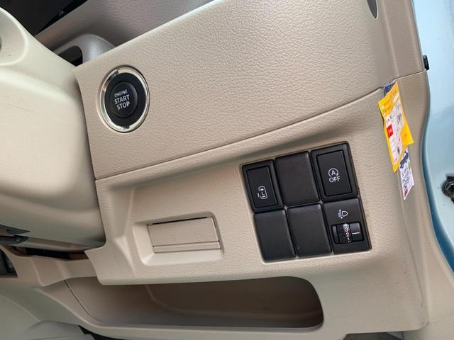 X スマホ連携ナビ装着車 純正SDナビ Bluetooth接続 TV バックカメラ 両側スライド片側パワースライドドア ツイーター フルオートエアコン ステアリングリモコン ETC スマートキー USB(47枚目)