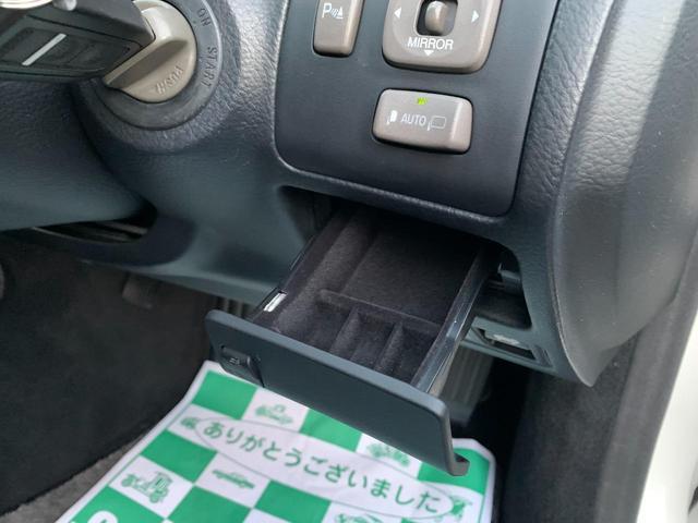 eR仕様 買取直販 安心のバネサス 黒革 サンルーフ DVDマルチ バックカメラ シートヒーター ETC(40枚目)