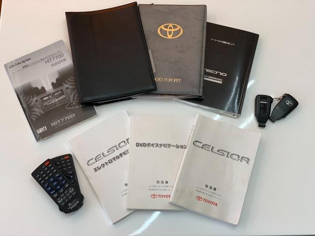 eR仕様 買取直販 安心のバネサス 黒革 サンルーフ DVDマルチ バックカメラ シートヒーター ETC(70枚目)