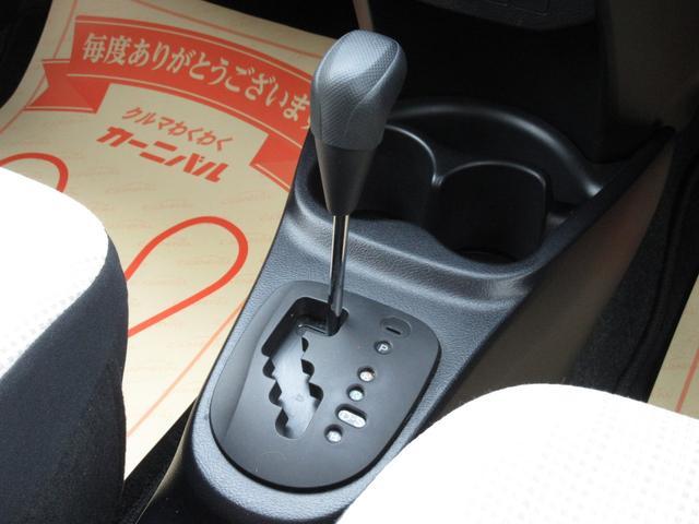 「トヨタ」「ヴィッツ」「コンパクトカー」「埼玉県」の中古車11