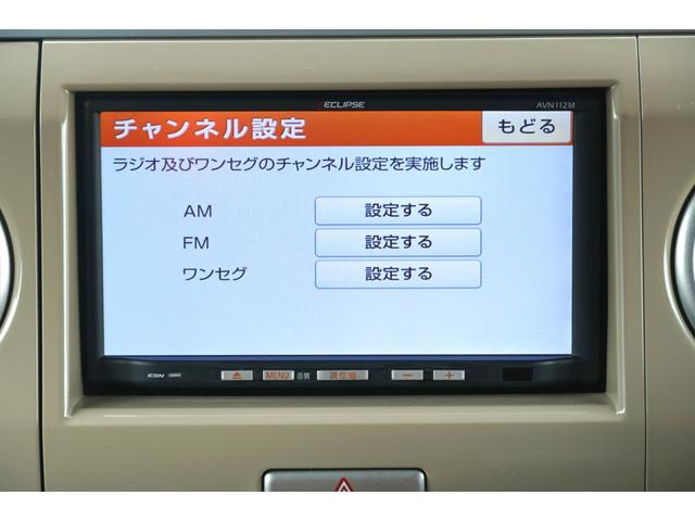 X 除菌済 社外Mナビ ワンセグ USB スマートキー 保証(10枚目)