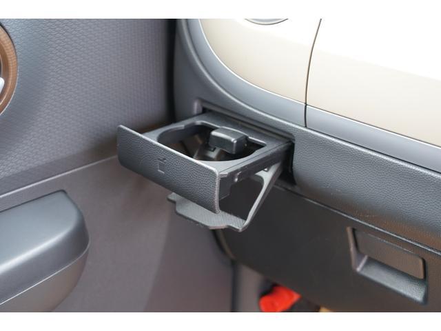 X 除菌済 社外Mナビ ワンセグ USB スマートキー 保証(29枚目)