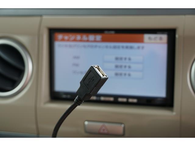 X 除菌済 社外Mナビ ワンセグ USB スマートキー 保証(36枚目)