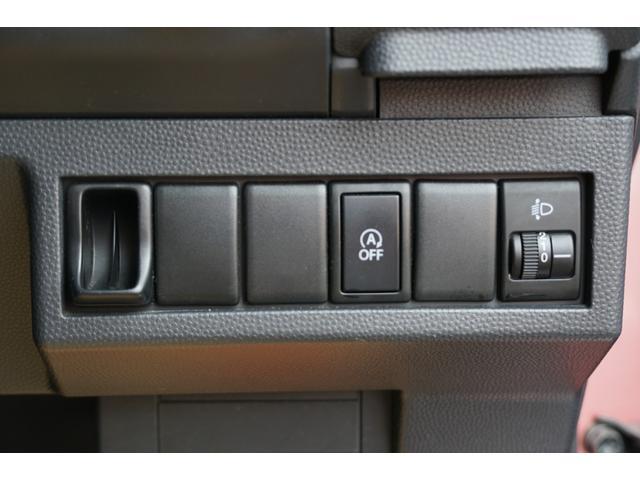 X 除菌済 社外Mナビ ワンセグ USB スマートキー 保証(41枚目)