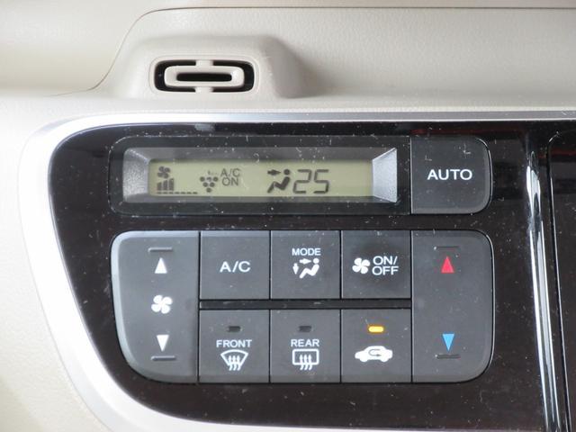 G・Lパッケージ 除菌済 ワンオーナー 社外ナビ フルセグ 音楽録音 ブルートゥース ETC バックカメラ アイドリングストップ 電動格納ミラー スマートキー 両側パワースライドドア USB CD DVD再生(12枚目)