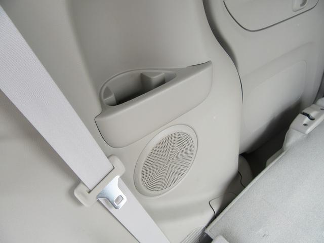 G・Lパッケージ 除菌済 ワンオーナー 社外ナビ フルセグ 音楽録音 ブルートゥース ETC バックカメラ アイドリングストップ 電動格納ミラー スマートキー 両側パワースライドドア USB CD DVD再生(29枚目)