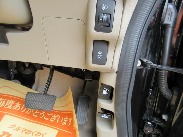 G・Lパッケージ 除菌済 ワンオーナー 社外ナビ フルセグ 音楽録音 ブルートゥース ETC バックカメラ アイドリングストップ 電動格納ミラー スマートキー 両側パワースライドドア USB CD DVD再生(45枚目)