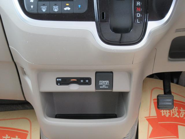 G・Lパッケージ 除菌済 ワンオーナー 社外ナビ フルセグ 音楽録音 ブルートゥース ETC バックカメラ アイドリングストップ 電動格納ミラー スマートキー 両側パワースライドドア USB CD DVD再生(53枚目)