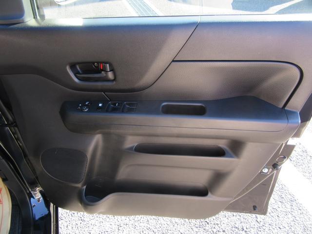 G 除菌済 ワンオーナー 社外ナビ ワンセグTV CD ETC 両側スライドドア シートヒーター オートエアコン プッシュスタート スマートキー アイドリングストップ 電動格納ミラー ベンチシート(35枚目)