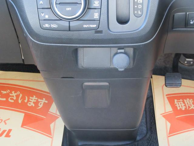 G 除菌済 ワンオーナー 社外ナビ ワンセグTV CD ETC 両側スライドドア シートヒーター オートエアコン プッシュスタート スマートキー アイドリングストップ 電動格納ミラー ベンチシート(44枚目)