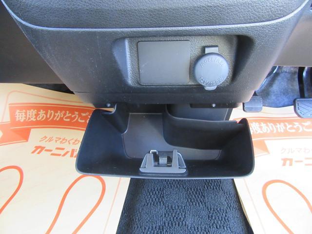 G 除菌済 ワンオーナー 社外ナビ ワンセグTV CD ETC 両側スライドドア シートヒーター オートエアコン プッシュスタート スマートキー アイドリングストップ 電動格納ミラー ベンチシート(45枚目)