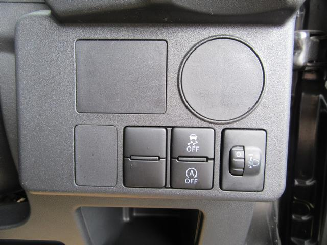 D 除菌済 ワンオーナー 衝突安全ボディ 社外ナビ ワンセグ 両側スライドドア ドライブレコーダー ETC バックカメラ アイドリングストップ 電動格納ミラー フォグ キーレス フルフラットシート(44枚目)