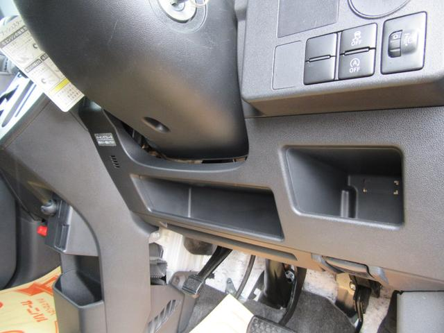 D 除菌済 ワンオーナー 衝突安全ボディ 社外ナビ ワンセグ 両側スライドドア ドライブレコーダー ETC バックカメラ アイドリングストップ 電動格納ミラー フォグ キーレス フルフラットシート(45枚目)
