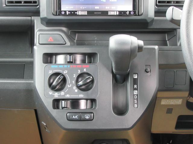 D 除菌済 ワンオーナー 衝突安全ボディ 社外ナビ ワンセグ 両側スライドドア ドライブレコーダー ETC バックカメラ アイドリングストップ 電動格納ミラー フォグ キーレス フルフラットシート(47枚目)