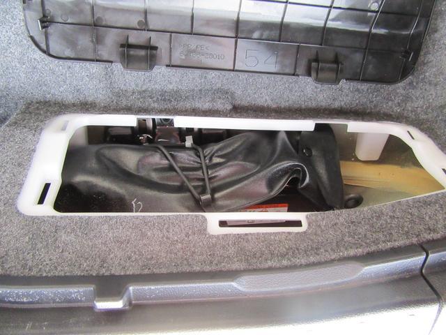 X 除菌済 ワンオーナー モデリスタエアロ スマートキー 両側パワースライドドア 社外ナビ フルセグTV 音楽録音 DVD再生 ブルートゥース ドライブレコーダー バックカメラ ETC ウォークスルー(34枚目)